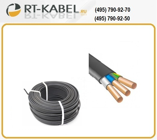кабель апвббшп 4х185