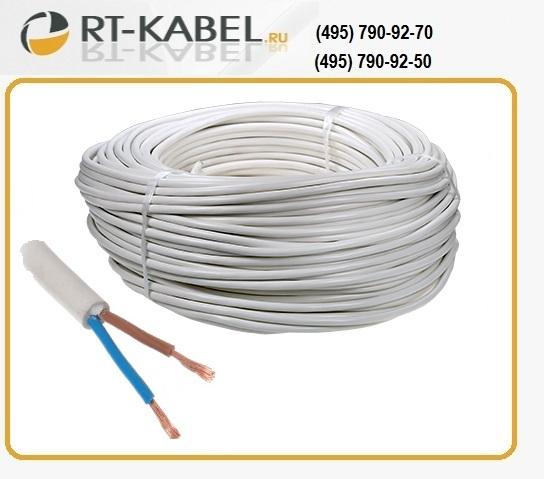 кабель силовой ввгнг а ls 3 1.5 цена