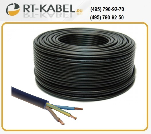 кабель квпвп-5е цена