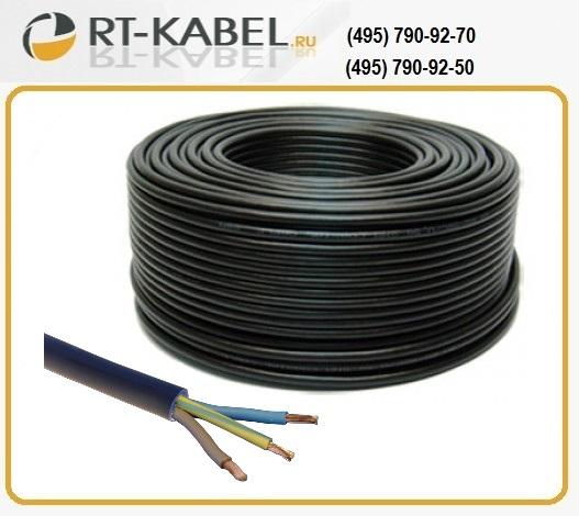 кабель силовой ввг 3х1.5-1