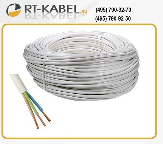 кабель пвснг-ls 2х0.75 цена