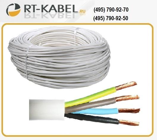 кабель пвс 3 1.5 гост