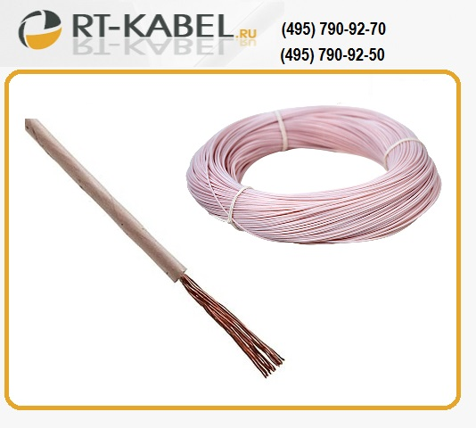 кабель швпм 2х1.5 цена