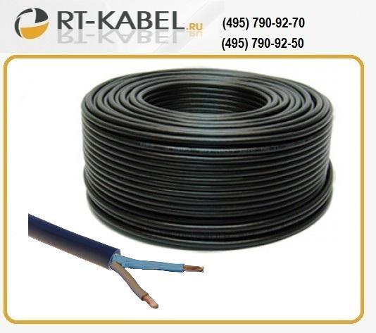 кабель 4х4 пвс
