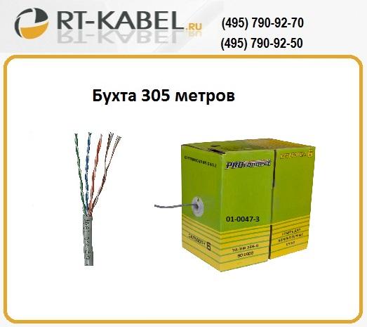 кабель крвб 14х1.5 цена