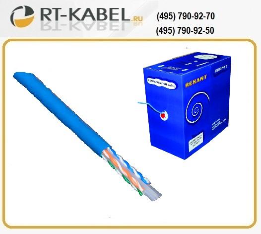 кабель ввгнг 3 1.5 плоский