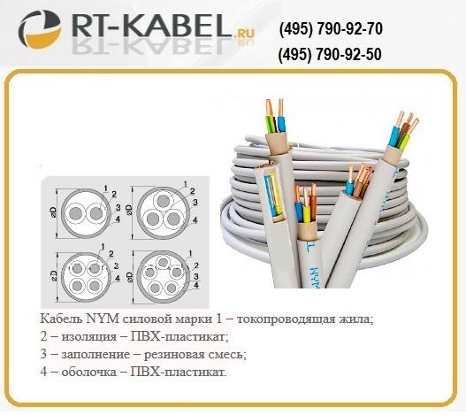 кабель тппэп 20х2х0.5-200