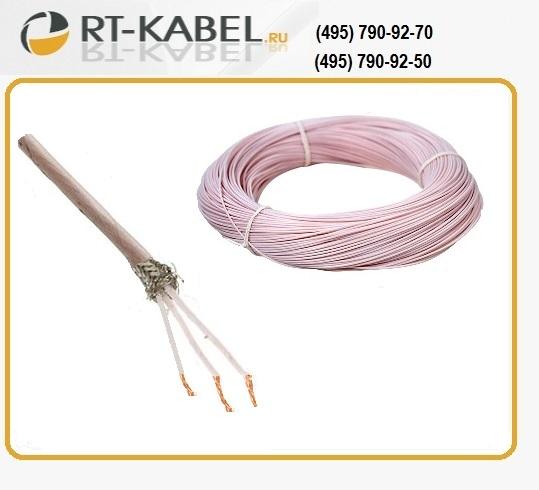 кабель кмм 4х0.35 пятигорск