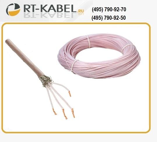 rg 59 кабель фото