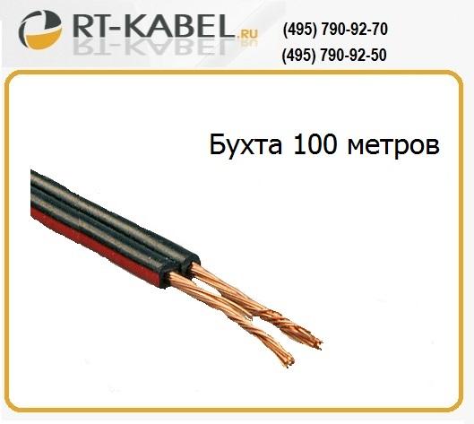 кабель ввг челябинск